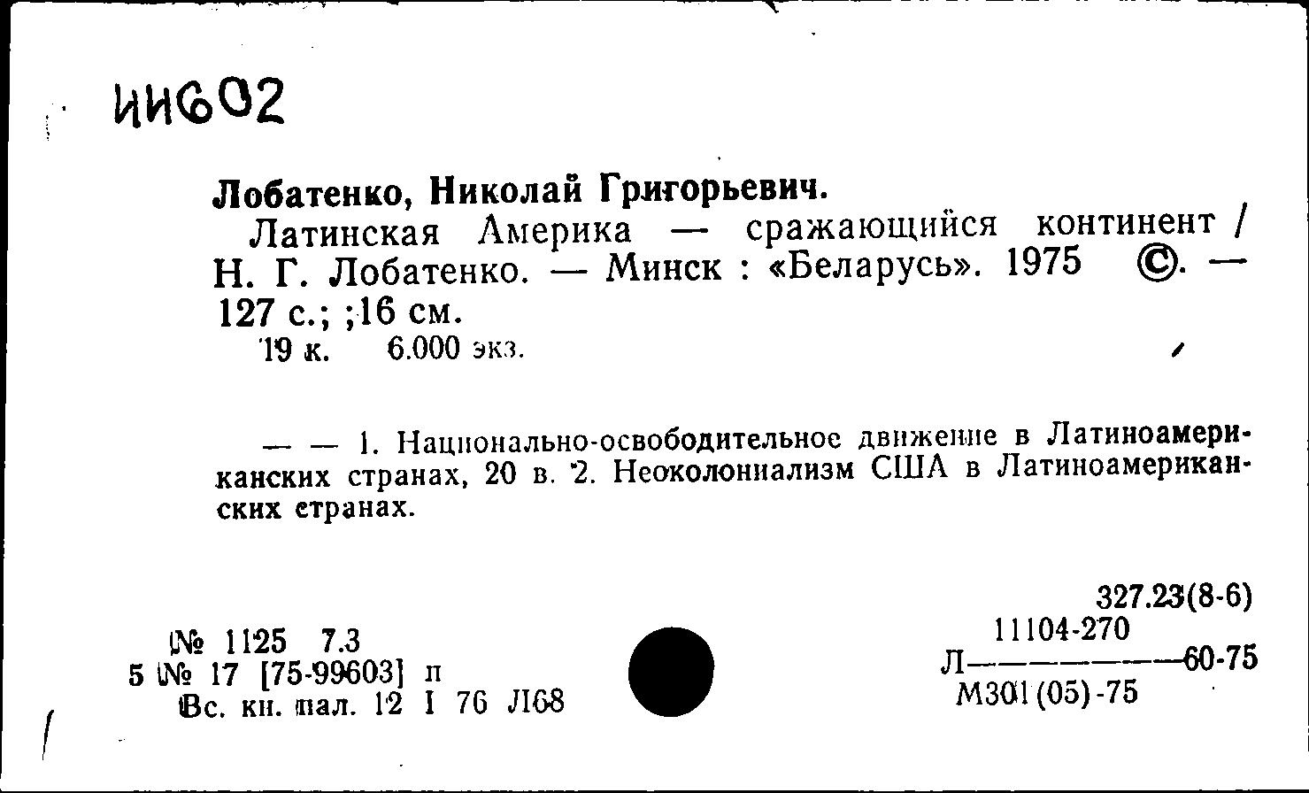 solkoderm - Bőrgyulladás September