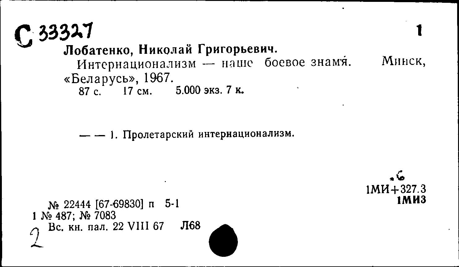 Santekvin - Fekélyek - September